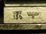 RSCN0528.JPG